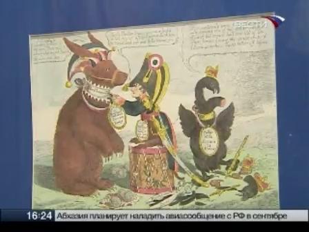 20080831_16-30-Русофобия- история и современность-scr13