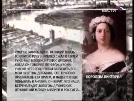 20080831_16-30-Русофобия- история и современность-scr17