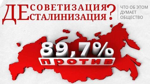 20180424_23-49-Ульяновская Общественная палата- мы против десоветизации-pic1