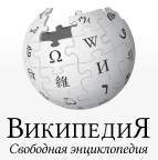 V-logo-Википедия