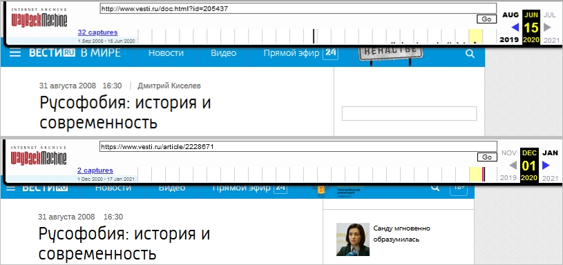 20080831_16-30-Русофобия- история и современность-scr20200615x20201201
