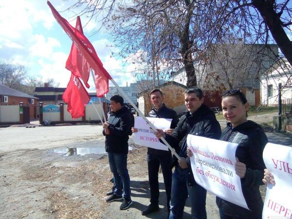 220180430_00-49-Почему ульяновцы против переименования площади Ленина-pic1