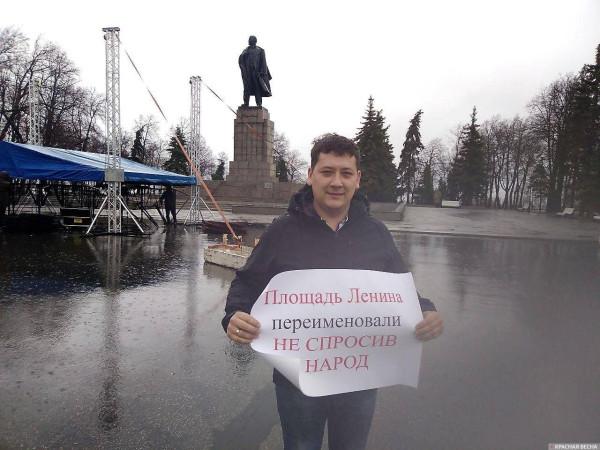 20180428_23-16-Ульяновцы каждый день выходят на акции против постановления властей-pic1