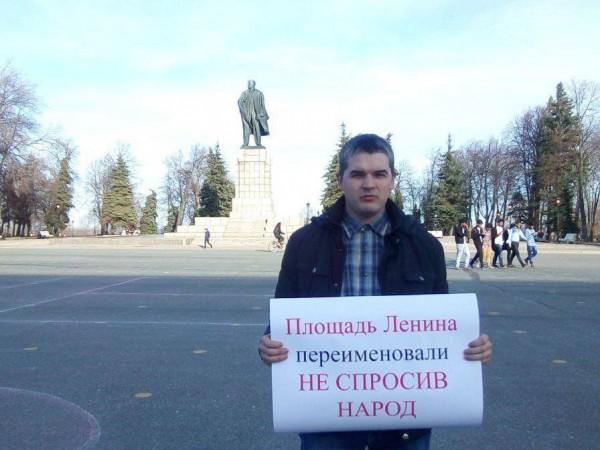 20180427_22-07-Протест против переименования площади Ленина набирает обороты-pic1