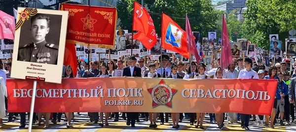 20180504-Координатор «Бессмертного полка» в Севастополе рассказал о контрах с властями-pic1