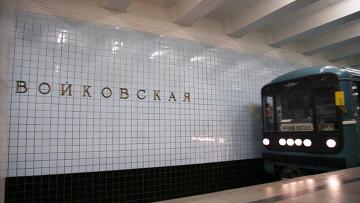 20160126_13-22-Войковская