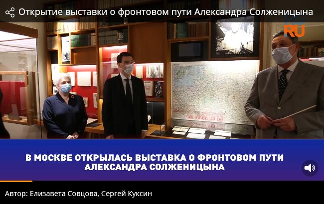 20200929_17-40-Капитан Солженицын-scr01