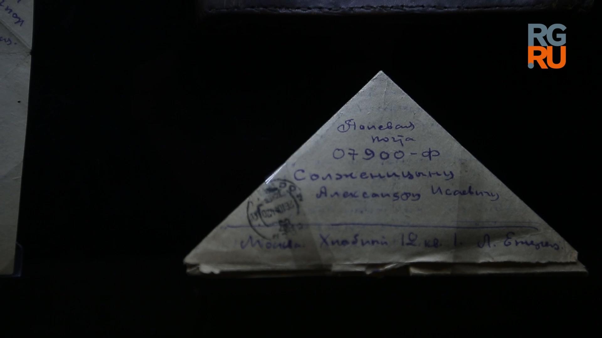 20200929_17-40-Капитан Солженицын-pic43