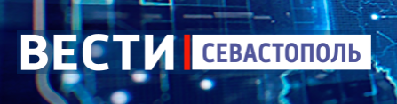 V-logo-vesti92_ru