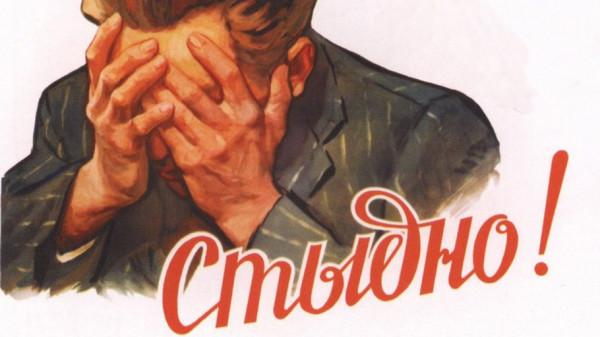 20210425_10-51-Севастопольский общественник- памятник «Примирения» стыдно показывать детям-pic1