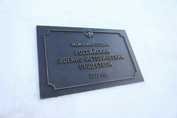 20210422-Памятник, посвященный жертвам Гражданской войны в России, открыт в Севастополе-pic19