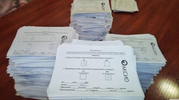 20180505_22-01-Почти 80% опрошенных в Ульяновске против переименования площади Ленина-pic1