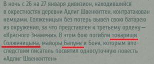 20210429_15-48-В Кисловодске пройдёт масштабная выставка памяти Александра Солженицына-picX1red