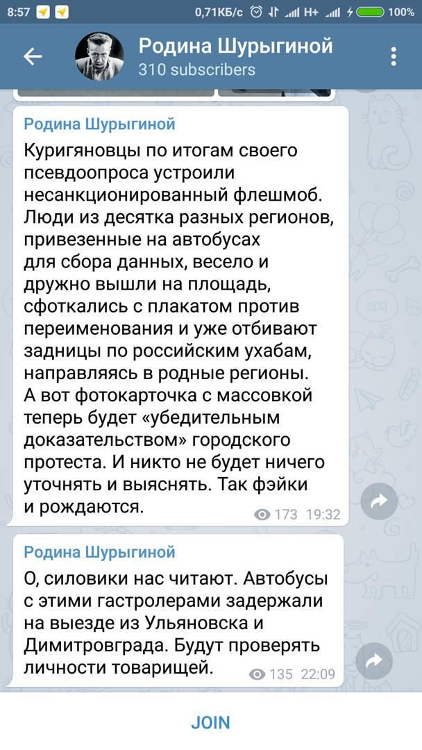 20180506_10-53-Врио главы администрации Ульяновска лично «гонялся» за волонтерами АКСИО-pic2