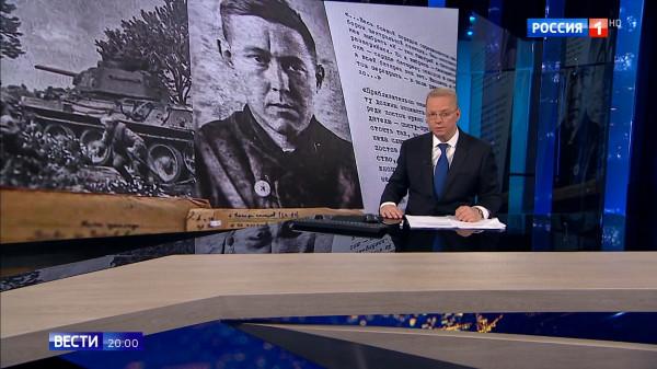 20210505-На Ставрополье открылась выставка о пути Солженицына в годы ВОВ. Вести в 20-00-pic01