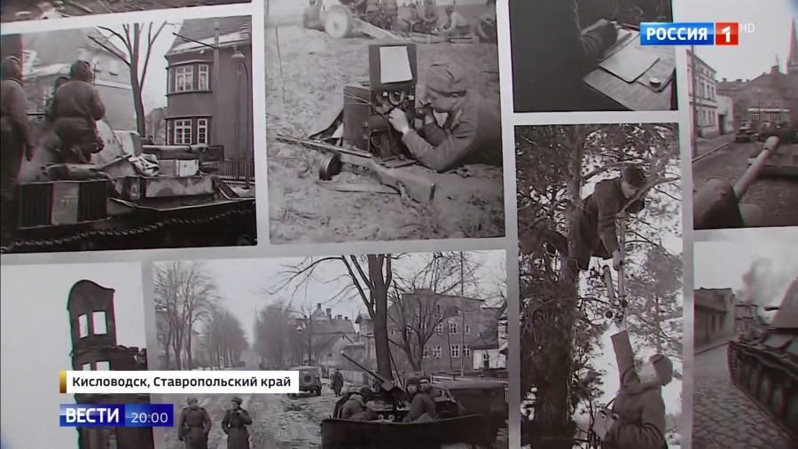 20210505-На Ставрополье открылась выставка о пути Солженицына в годы ВОВ. Вести в 20-00-pic03