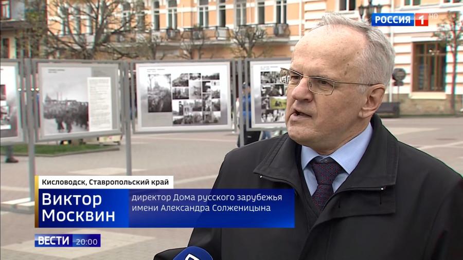 20210505-На Ставрополье открылась выставка о пути Солженицына в годы ВОВ. Вести в 20-00-pic05
