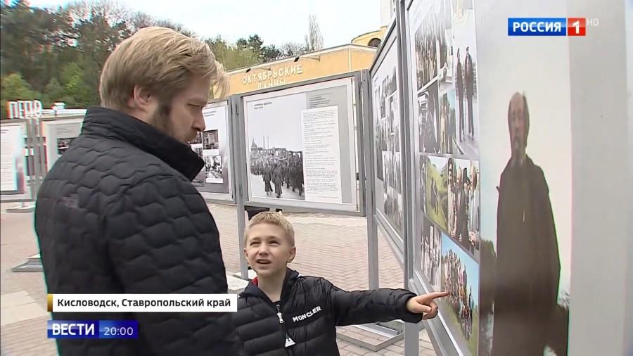 20210505-На Ставрополье открылась выставка о пути Солженицына в годы ВОВ. Вести в 20-00-pic11