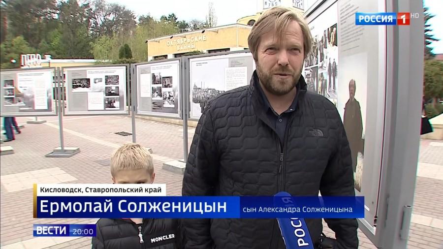 20210505-На Ставрополье открылась выставка о пути Солженицына в годы ВОВ. Вести в 20-00-pic13