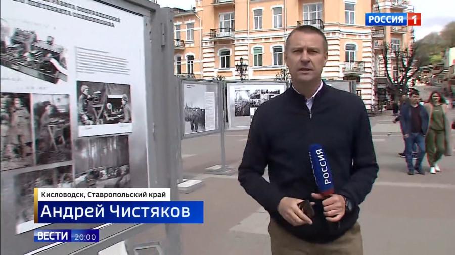 20210505-На Ставрополье открылась выставка о пути Солженицына в годы ВОВ. Вести в 20-00-pic15