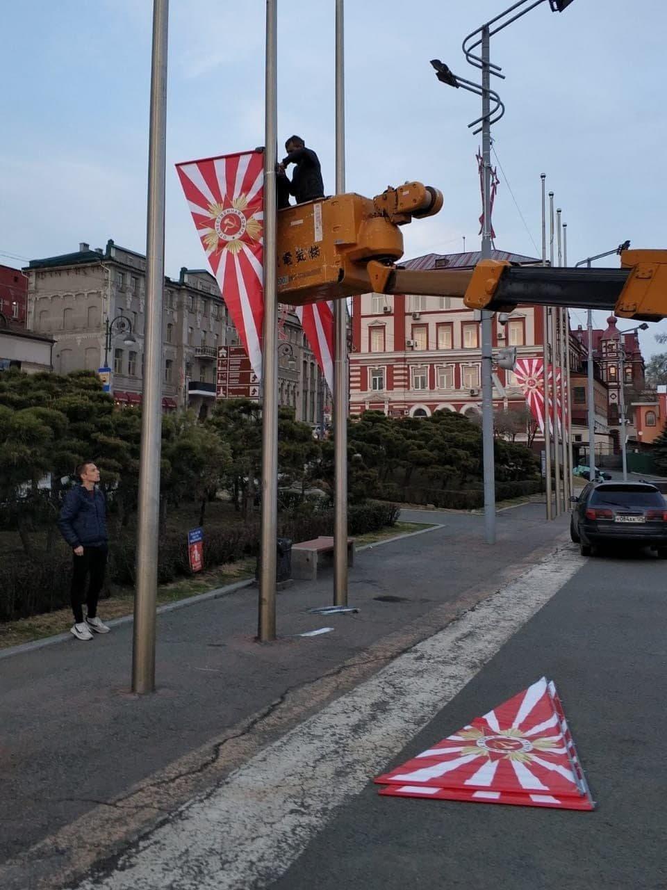 20210507_10-20-Власти Владивостока украсили центр города к 9 мая праздничными флагами-pic1