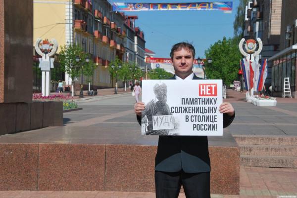 20180505_11-02--В Брянске потребовали отменить установку памятника Солженицыну в столице