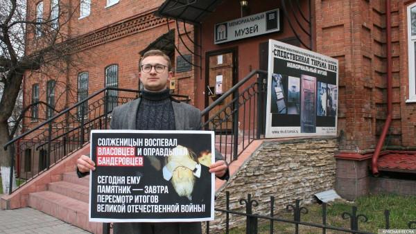 20180506_16-14-Памятник Солженицыну — «оскорбление памяти о Великой Отечественной войне!»
