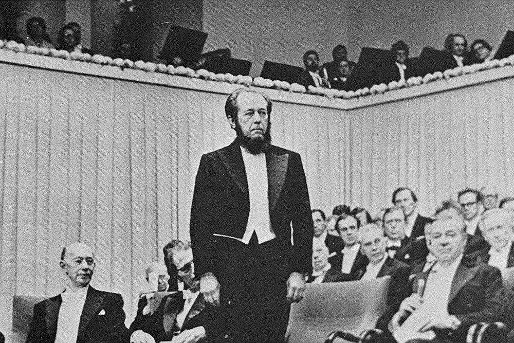 20210511_09-20-В Швеции раскрыли подробности присуждения Нобелевской премии Солженицыну-pic2