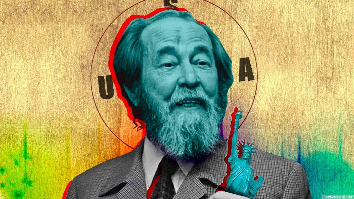 20210510_19-27-В Швеции рассекретили архивы о присуждении Солженицыну Нобелевской премии-pic1