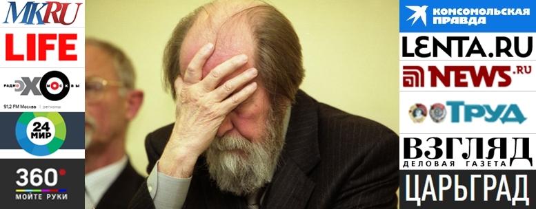 20210510_17-13-Шведы рассекретили архивы о присуждении Нобелевской премии Солженицыну-pic1