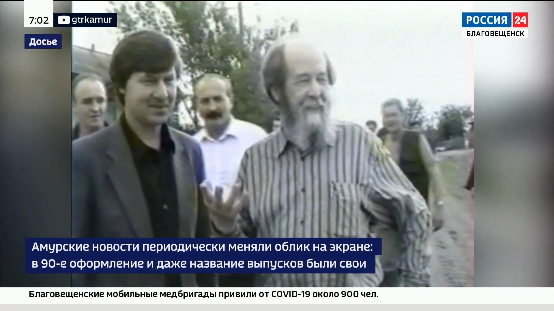 20210513_07-40--30 лет в эфире- сегодня ВГТРК празднует юбилей «Вестей»-pic05