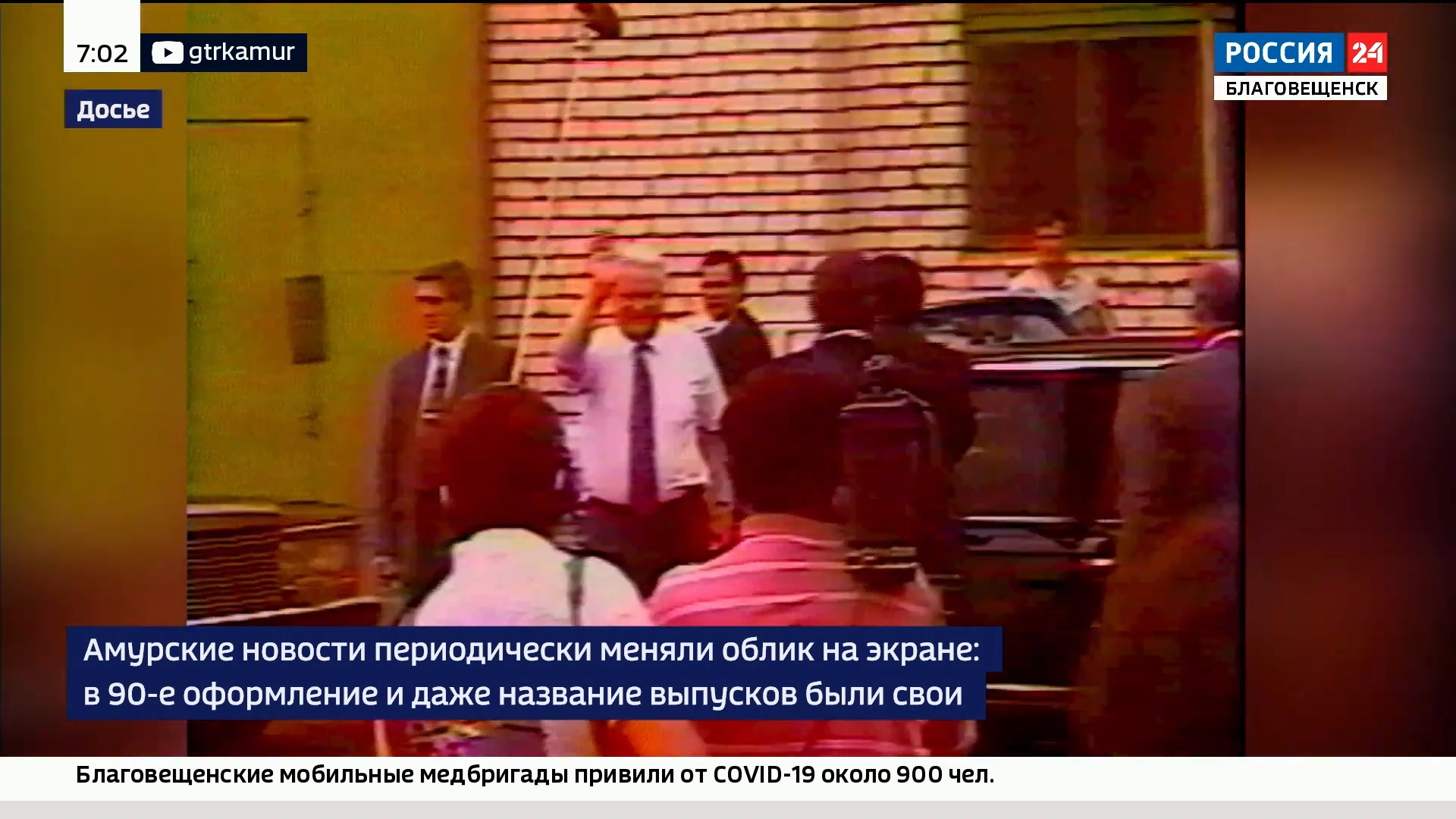 20210513_07-40--30 лет в эфире- сегодня ВГТРК празднует юбилей «Вестей»-pic06