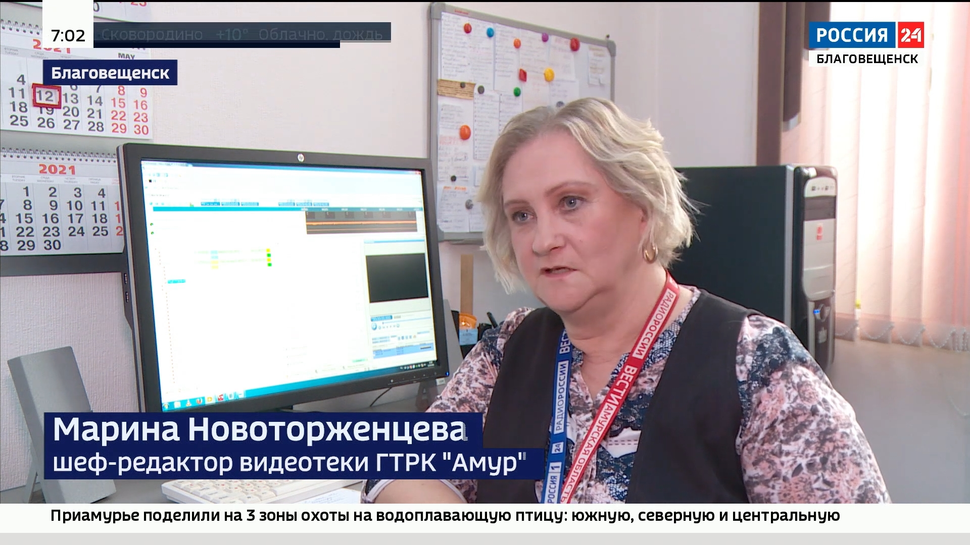 20210513_07-40--30 лет в эфире- сегодня ВГТРК празднует юбилей «Вестей»-pic07