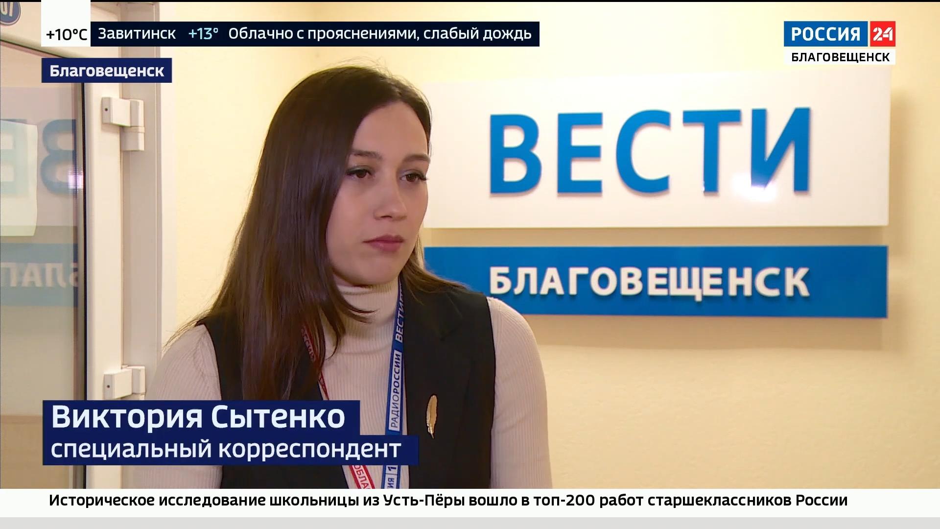 20210513_07-40--30 лет в эфире- сегодня ВГТРК празднует юбилей «Вестей»-pic08
