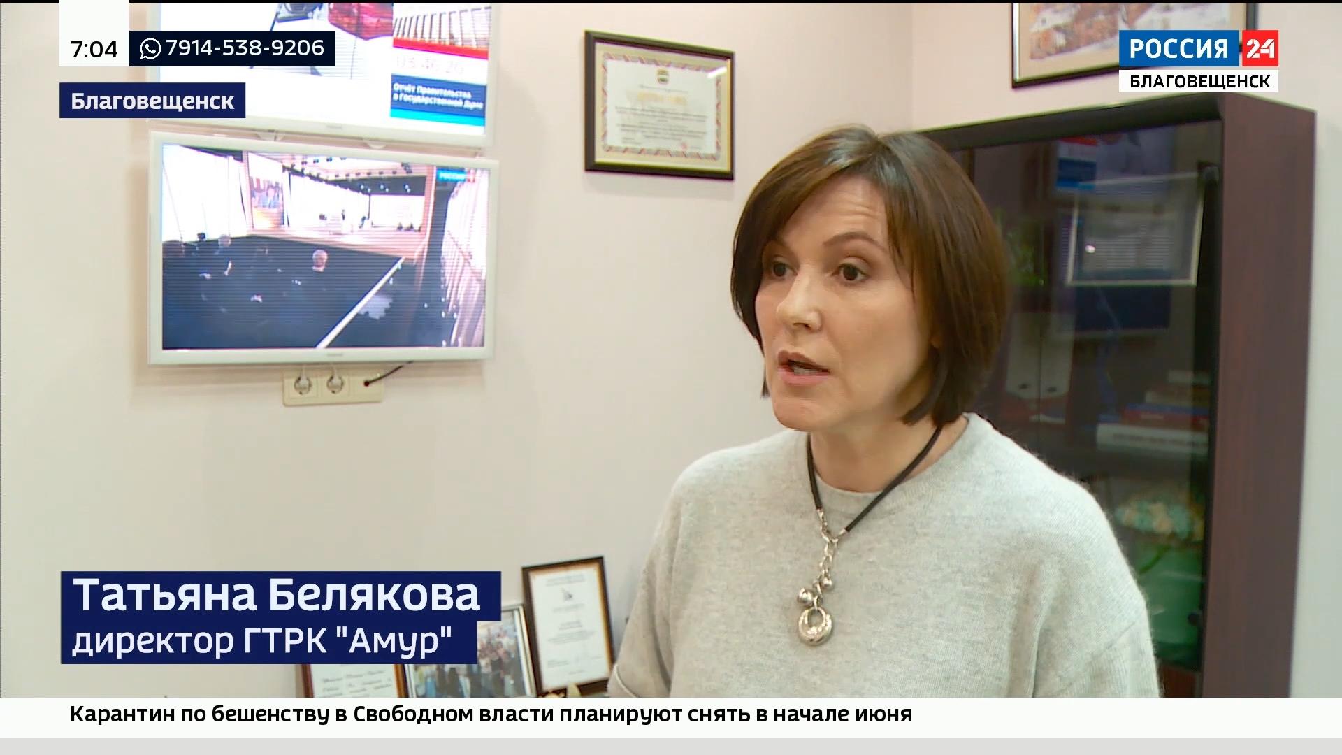 20210513_07-40--30 лет в эфире- сегодня ВГТРК празднует юбилей «Вестей»-pic09