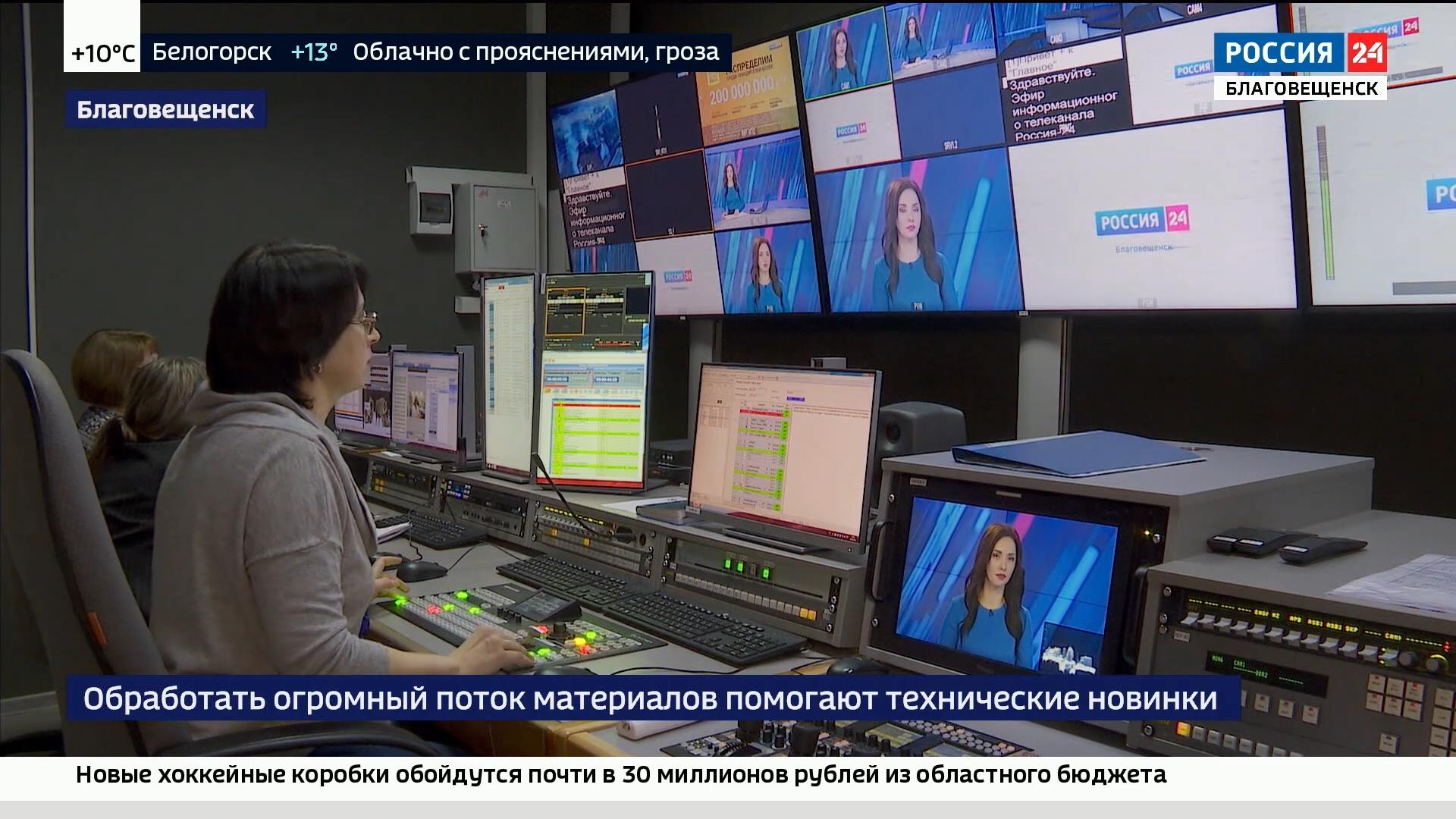 20210513_07-40--30 лет в эфире- сегодня ВГТРК празднует юбилей «Вестей»-pic00