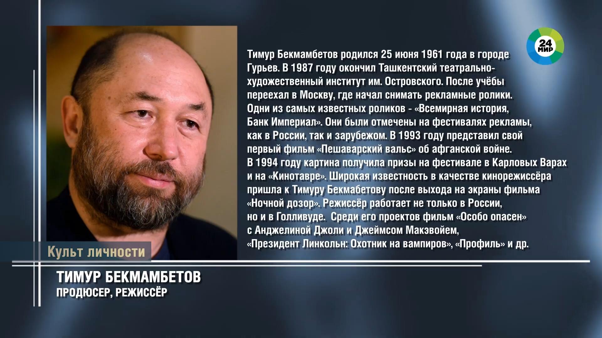 20210427-Тимур Бекмамбетов- История Девятаева должна вернуться в наше сознание-pic2
