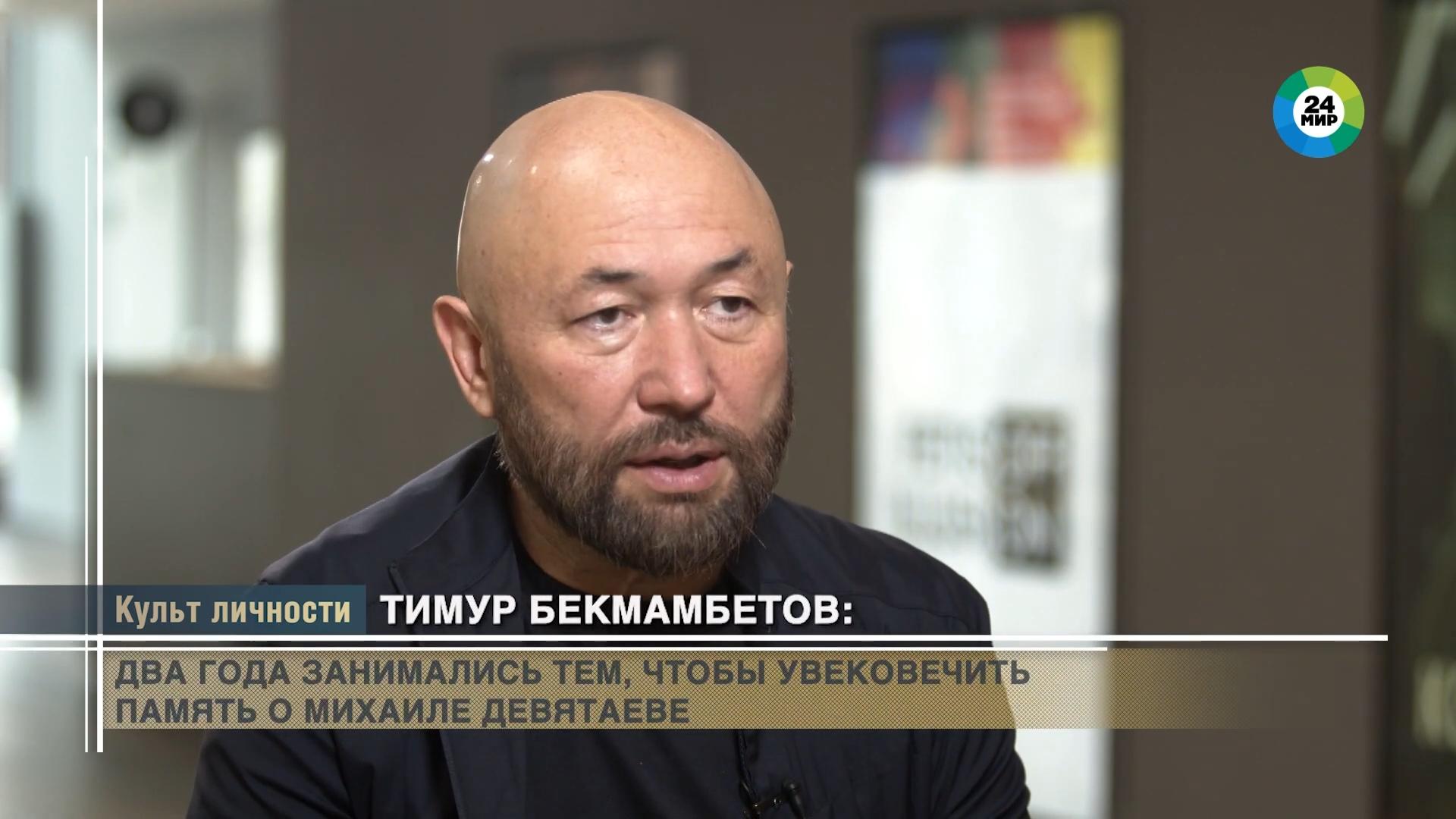 20210427-Тимур Бекмамбетов- История Девятаева должна вернуться в наше сознание-pic3