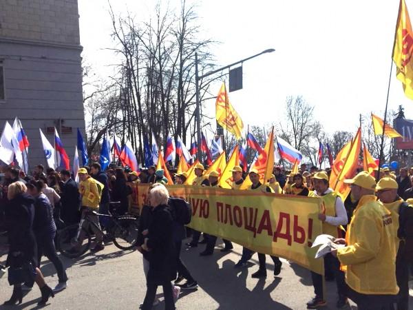 20180503-Региональное отделение СПРАВЕДЛИВОЙ РОССИИ в Ульяновской области приняло участие в митинге-шествии-pic2