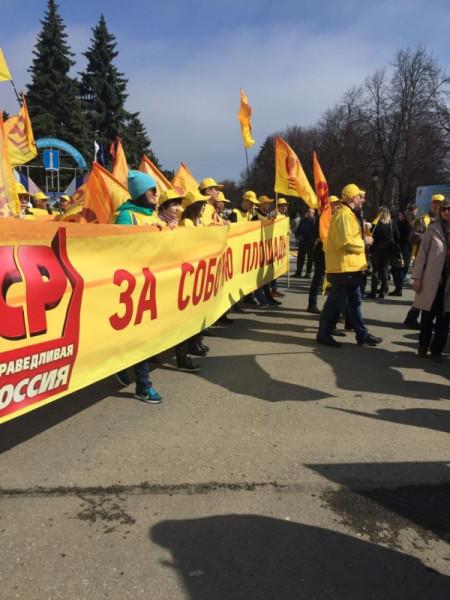 20180503-Региональное отделение СПРАВЕДЛИВОЙ РОССИИ в Ульяновской области приняло участие в митинге-шествии-pic3