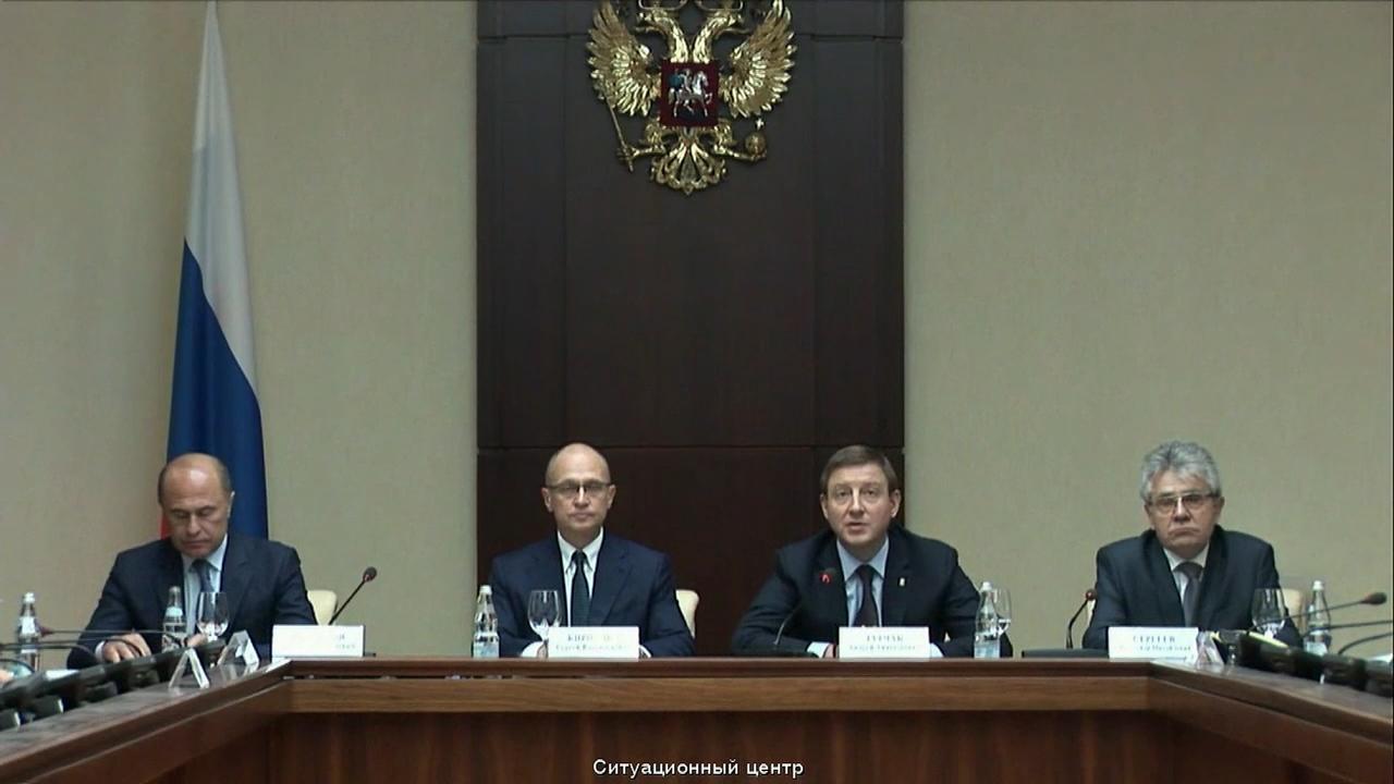 20210520-Заседание Российского организационного комитета «Победа» - Президент России-pic22