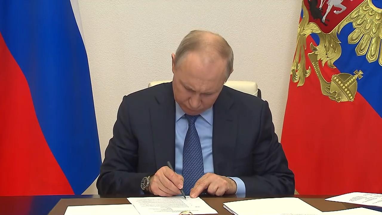 20210520-Заседание Российского организационного комитета «Победа» - Президент России-pic35