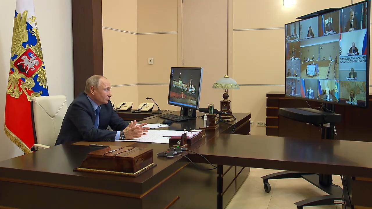 20210520-Заседание Российского организационного комитета «Победа» - Президент России-pic63