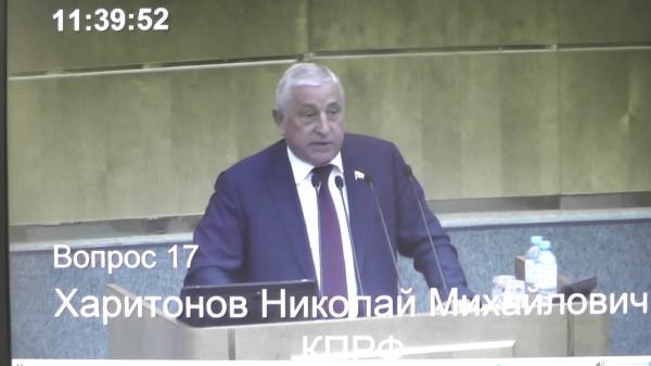 2-Госдума отклонила законопроект о переименовании Тутаева
