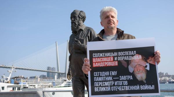 220210522_10-21-Кургинян о Солженицыне и Ельцин-Центре- Россия еще живет по инерции 1990-х-pic1