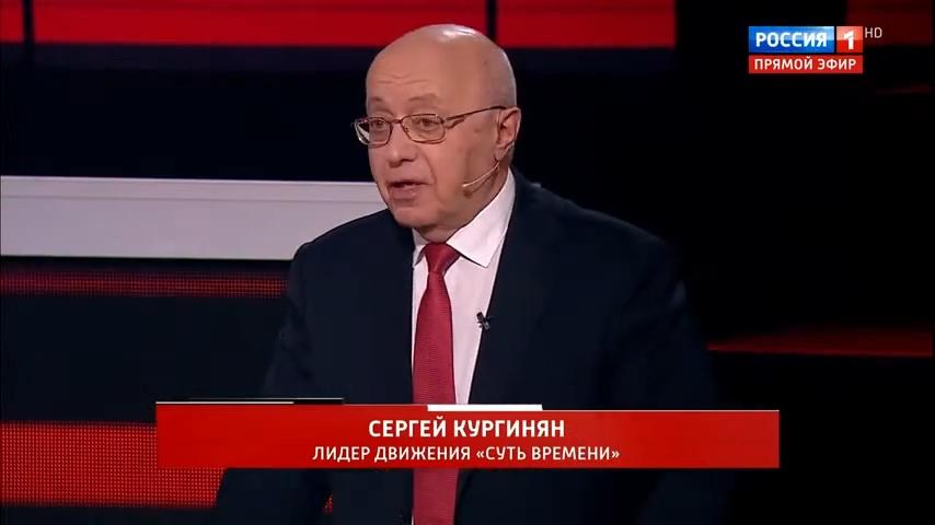 20210520-Вечер с Владимиром Соловьевым от 20.05.2021-pic2