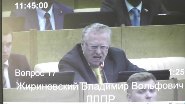 3-Госдума отклонила законопроект о переименовании Тутаева