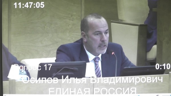 4-Госдума отклонила законопроект о переименовании Тутаева