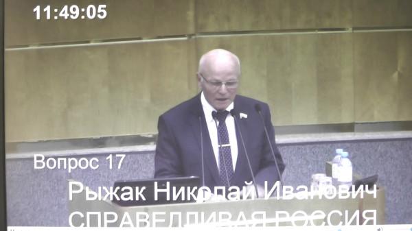 5-Госдума отклонила законопроект о переименовании Тутаева