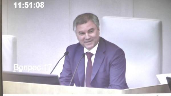 6-Госдума отклонила законопроект о переименовании Тутаева